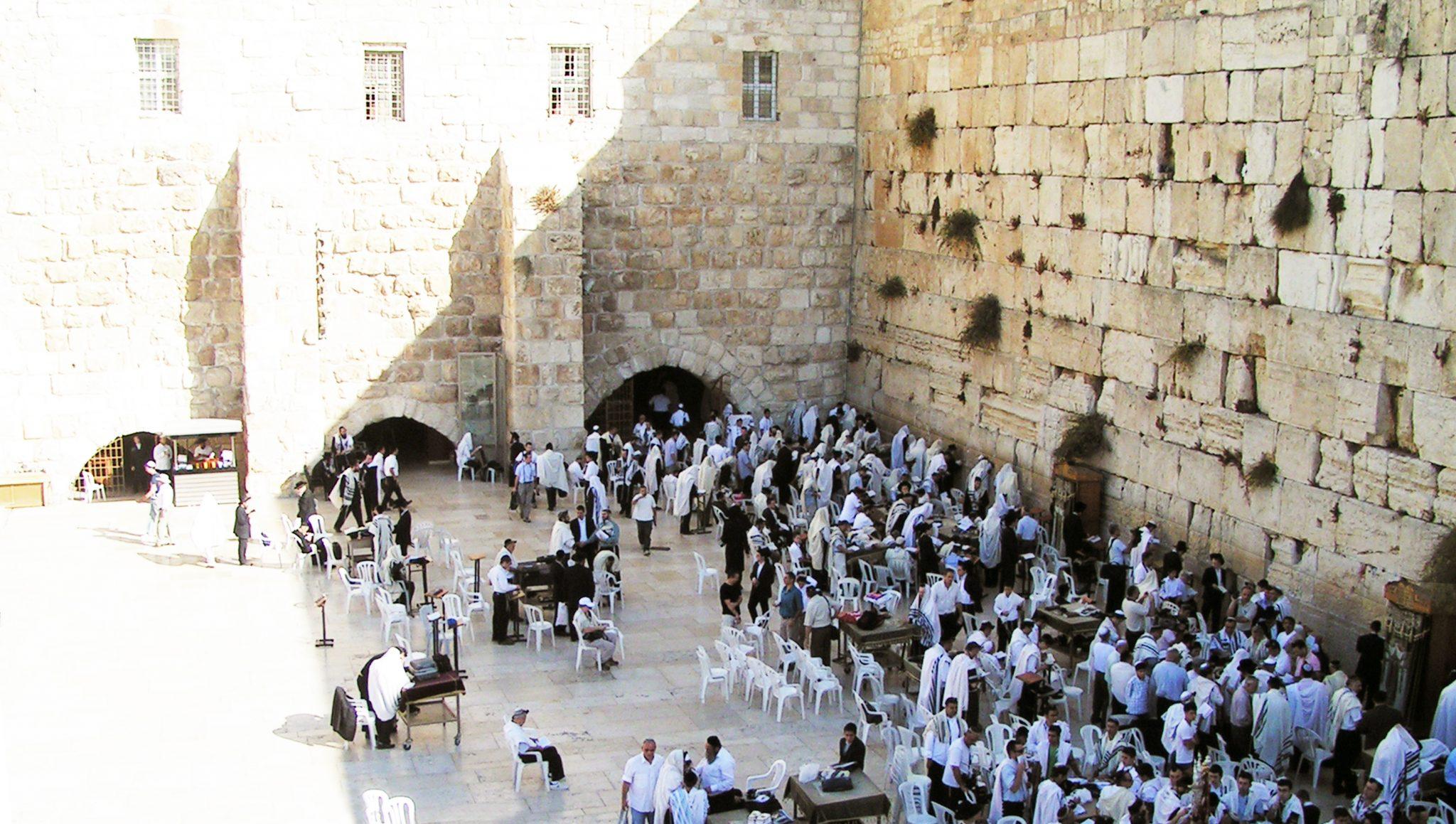 04 sciana placzu - Izrael