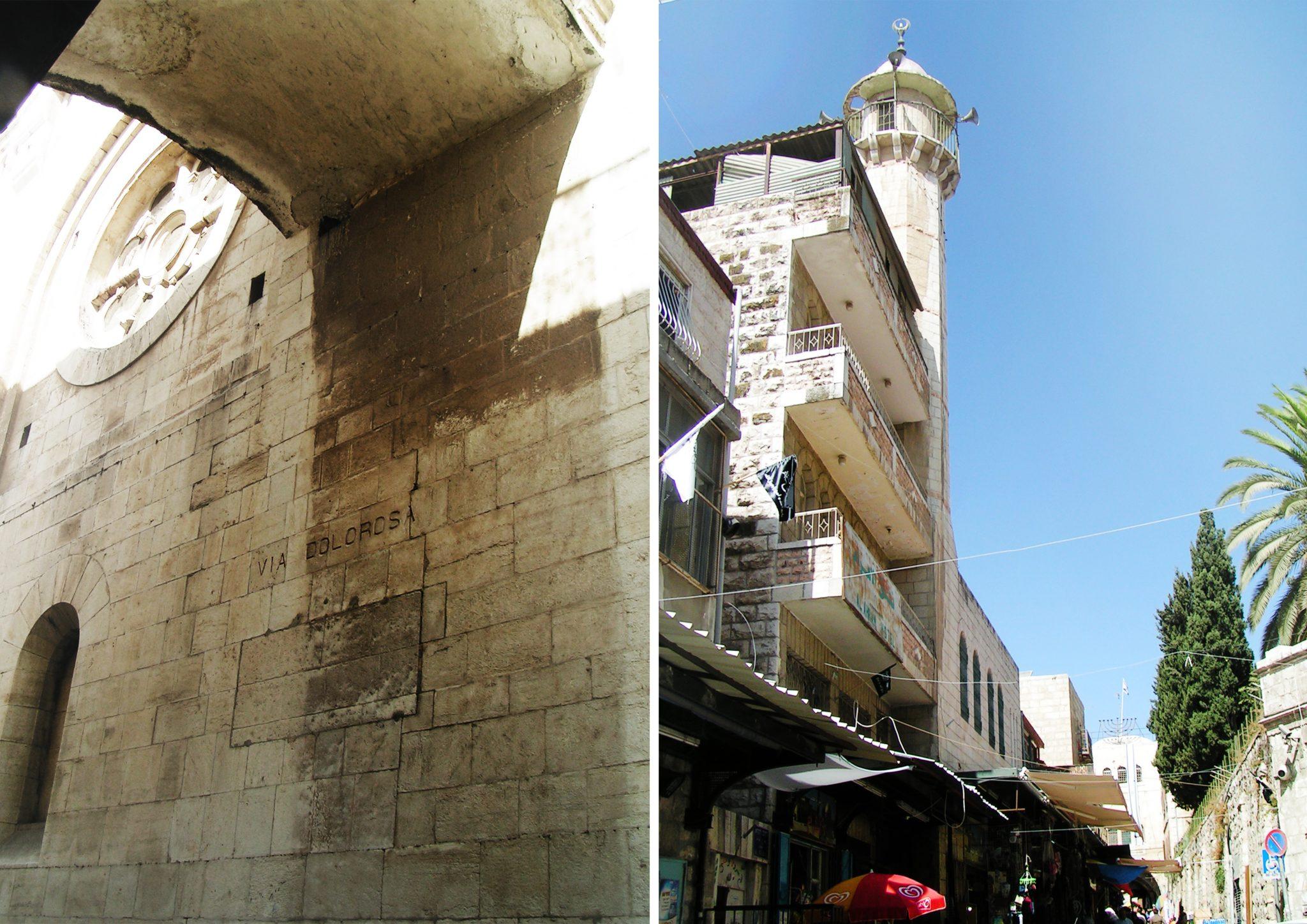 13 droga krzyzowa - Izrael